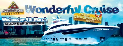 Wonderful Cruise