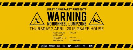 Dirty Dash Party